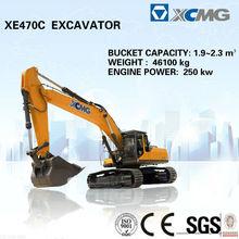 47 ton XCMG mining excavator XE470C