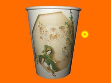 Hot paper cup Wholesale tea cups