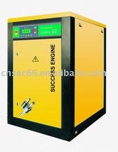 VSD rotary compressor (1.5-------5.2m3/min)