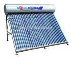 Guangzhou high pressured solar water heater