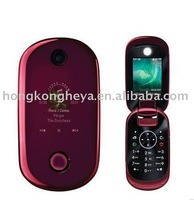 Original brand gsm mobile phone u9 unlocked