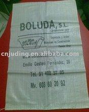 PP fertilizer Bag pp bag for rice