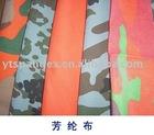 Newstar heat reisistance 100% aramid fabric