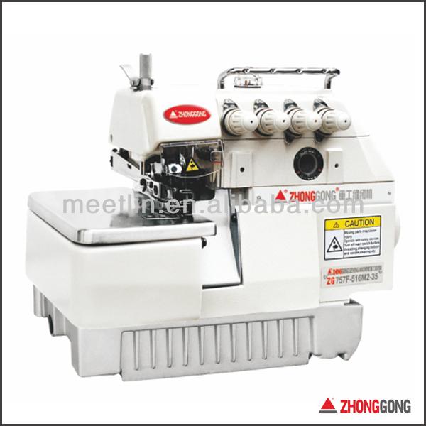 Máquina de coser del overlock de alta velocidad (ZG757F-516M2-35/55)
