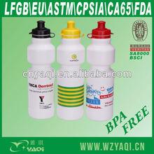 plastic water bottle,BPA free,OEM,samples free