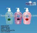500ml mão sabonete líquido, lavar as mãos