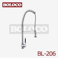 kitchen faucet / faucet kitchen BL-206