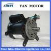 FAN AND BLOWER MOTOR EG1