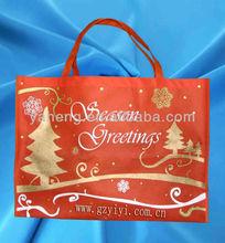 non-woven shopping bag(Chrismax )