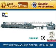 DCW-4300 High-speed Wet Tissue Manufacturing Machine