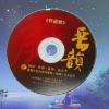 DVD Disc Replication
