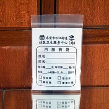 logo printed transparent plastic ziplock PP bag for pill