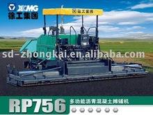 RP756 Multi-function paver