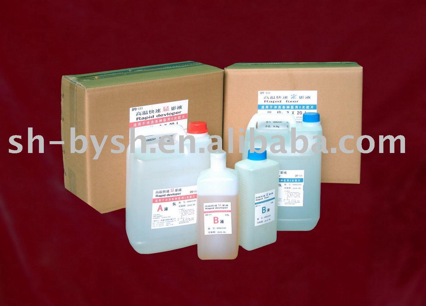 Développeur liquide et fixer liquide ( pour x - ray film )