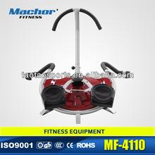 Leg trainer/leg slimmer/leg exercise/Thigh glider