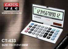 New mini pocket portable folding check & correct calculator