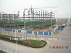 two or three storey steel structure building