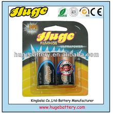 1.5V carbon zinc AA/AAA/C/D dry battery
