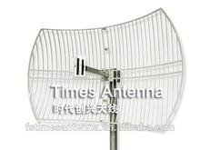 2.4G 24dBi grid parabolic antenna