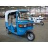 150CC bajaj auto three wheeler for Africa