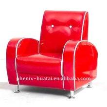 new design glass PVC baby sofa