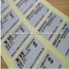 label design in Guangzhou