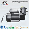 ac gear motor for Concrete Mixer