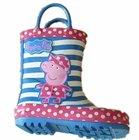 Funky patterned blue rubber kids rain boot