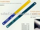Bi-metal HSS Power saw blade
