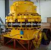 China cone crusher specialized manufacturer