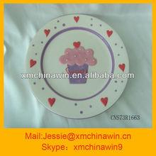 8 Inch Salad Ceramic Plate