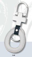 Fashion promotional leather Keychain C48