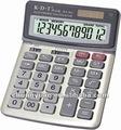 Tamanho grande eletrônica calculadora financeira kt-383 descrição