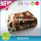 BSCI SEDEX DISNEY factory animal print fabric cat print bedding set