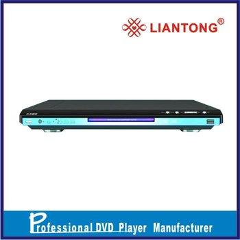 Professional Big Size DVD player