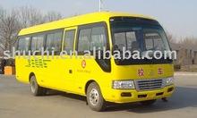 Toyota bus(43 seats for school)