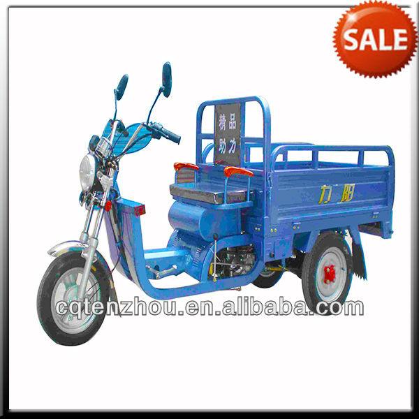 LY48QZH-3 Three Wheel Motorcycle 150cc