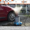 GFS-A3--high quality portable washer for car cleaning