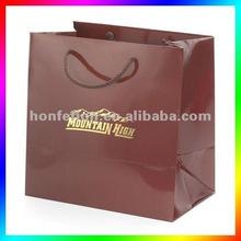 New Art Paper Carrier Bags
