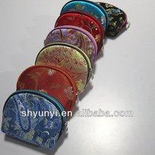 silk coin purse