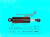 High quality performance oil filled Front shock
