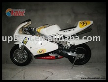 ABT 49CC PULL BIKE
