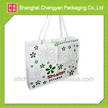 Customize nonwoven shopping bag/handbags(NW-0372)