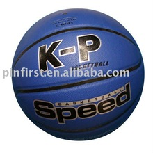 Blue Cool Unqiue Fashion High Quality Exercise Basketball