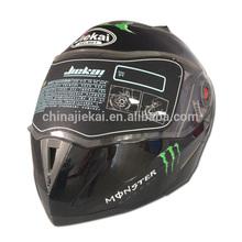 the latest double visor flip up helmet