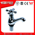 brass bathroom basin kitchen mixer water tap and faucet (9808-A)
