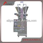 granule packaging machine-Two Cup Filler