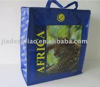 Chinese shopping bag/Green spun shopping bag/Pouch shopping bags