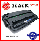 Compatible laser toner cartridges for HP7516A Black high quality