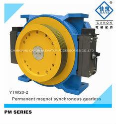 630kg-1000kg PMS Gearless Elevator Traction Machine